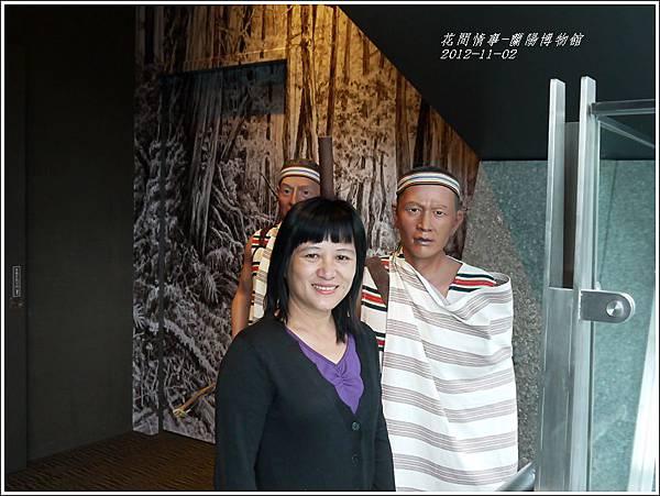 2012-蘭陽博物館14