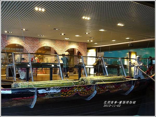 2012-蘭陽博物館15