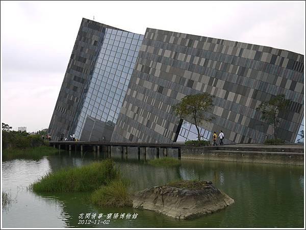 2012-蘭陽博物館16
