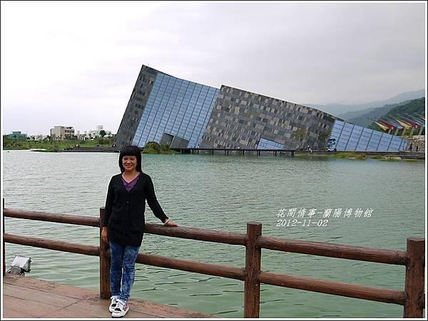 2012-蘭陽博物館17