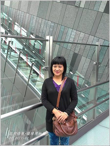 2012-蘭陽博物館21