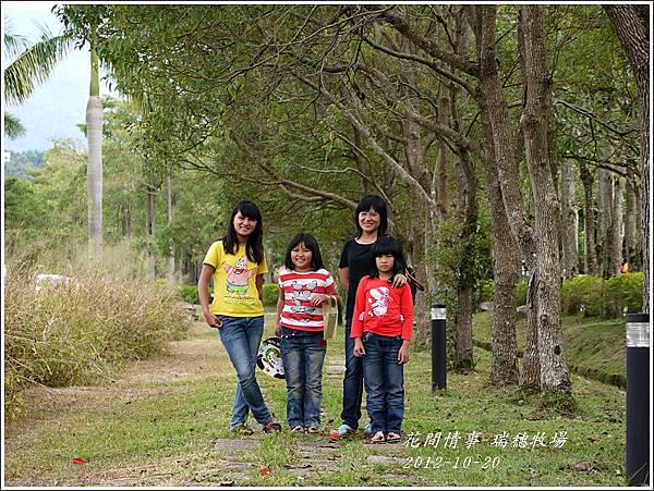 2012-11-瑞穗牧場11