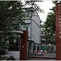 2012-11-黃金博物館15