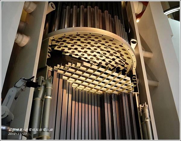 2012-11-台電核能發電二廠5