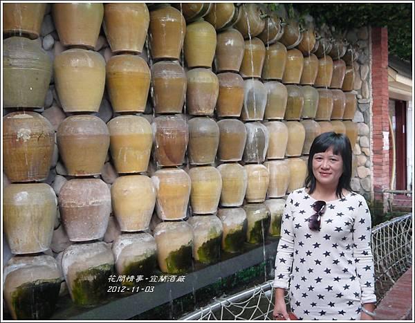2012-11-宜蘭酒廠3