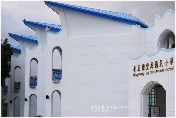 2012-12-台東豐源國小13