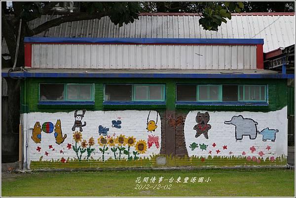 2012-12-台東豐源國小14