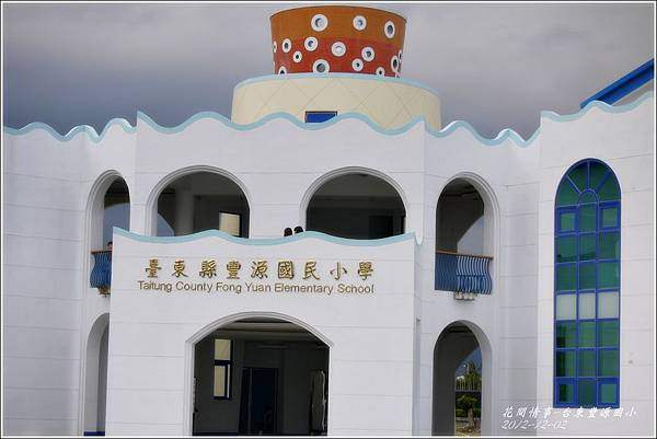 2012-12-台東豐源國小25