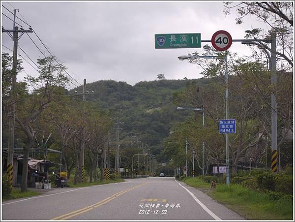 2012-12-東海岸1
