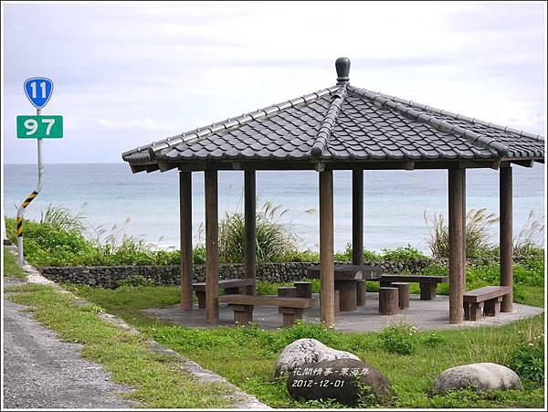 2012-12-東海岸2