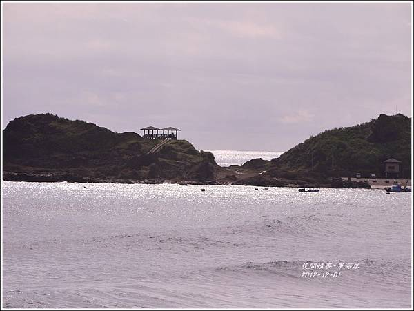 2012-12-東海岸3