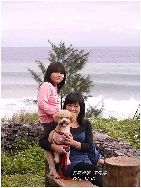 2012-12-東海岸4