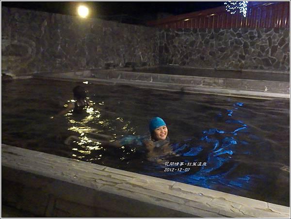 2012-12-紅葉溫泉42