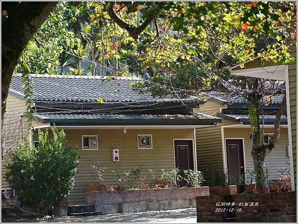 2012-12-紅葉溫泉20