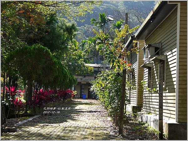2012-12-紅葉溫泉30