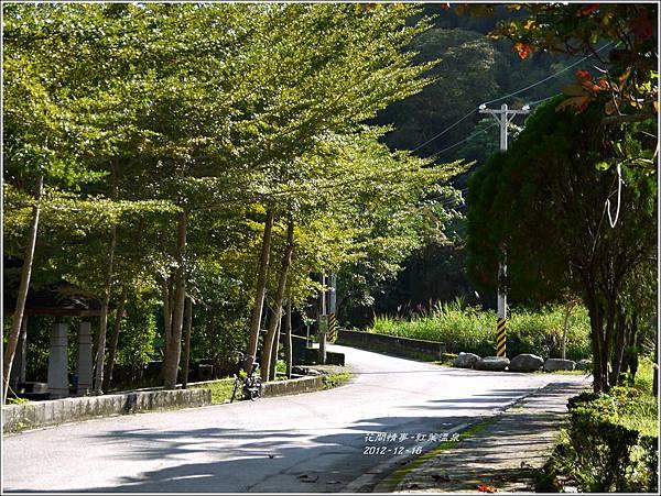 2012-12-紅葉溫泉31