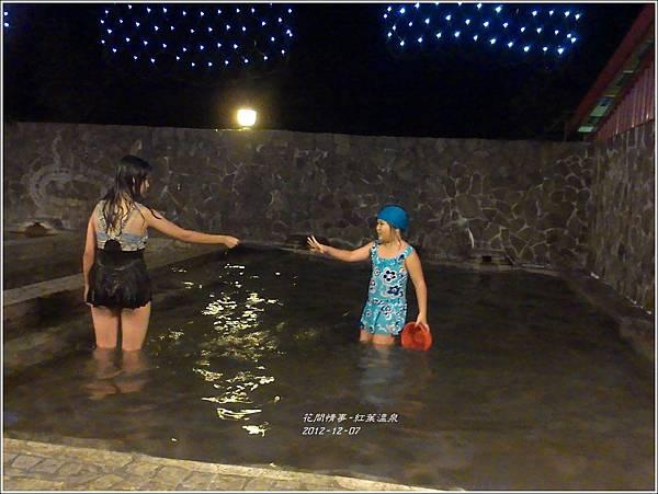 2012-12-紅葉溫泉39