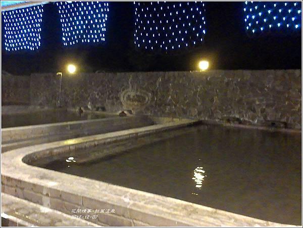 2012-12-紅葉溫泉40