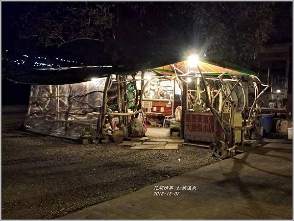 2012-12-紅葉溫泉41