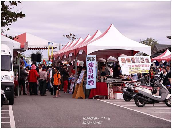 2012-12-三仙台2