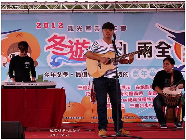2012-12-三仙台3