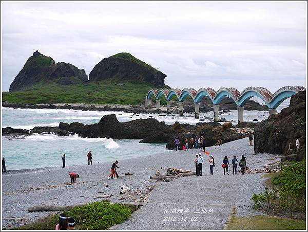 2012-12-三仙台6