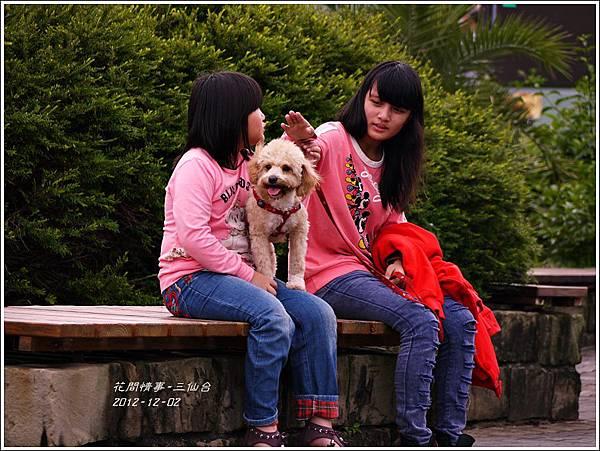 2012-12-三仙台17