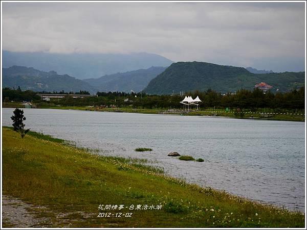2012-12-台東活水湖7