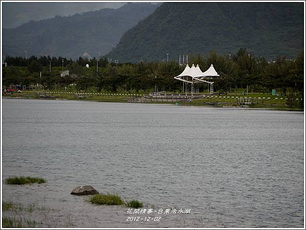 2012-12-台東活水湖3