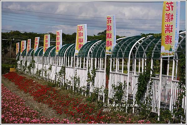 2012-12-隨波起舞13