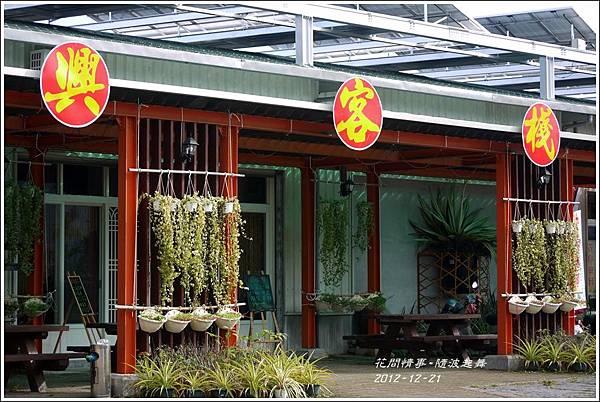 2012-12-隨波起舞17