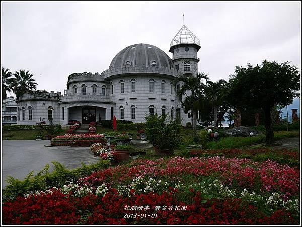 2013-01-鬱金香花園12