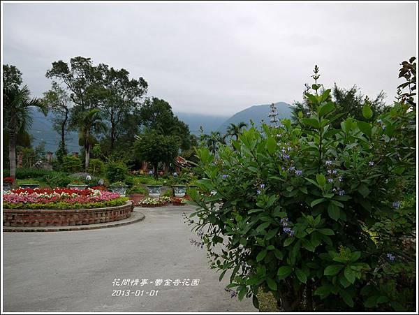 2013-01-鬱金香花園15
