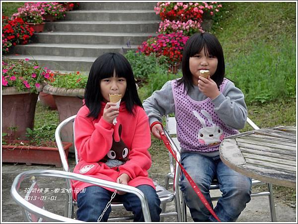 2013-01-鬱金香花園17
