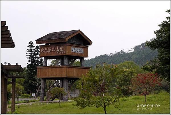2012-12-落羽松之美7