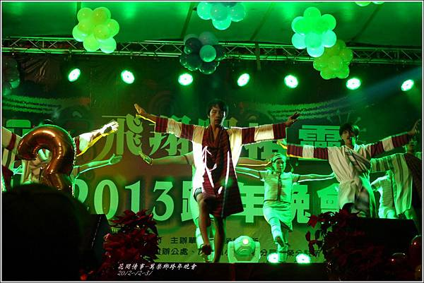 2012年跨年晚會8