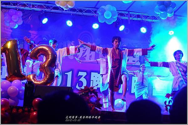 2012年跨年晚會9