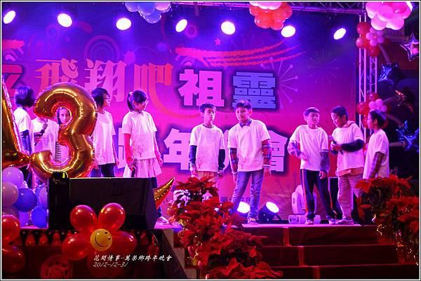 2012年跨年晚會15