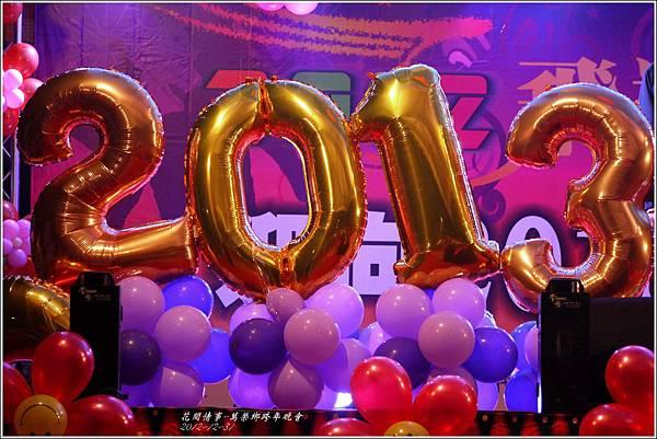 2012年跨年晚會19