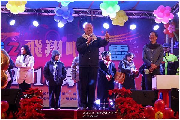 2012年跨年晚會23
