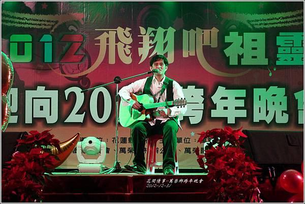 2012年跨年晚會30