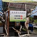 2013-01-阿漾花海27