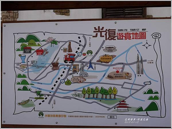2013-01-阿漾花海31