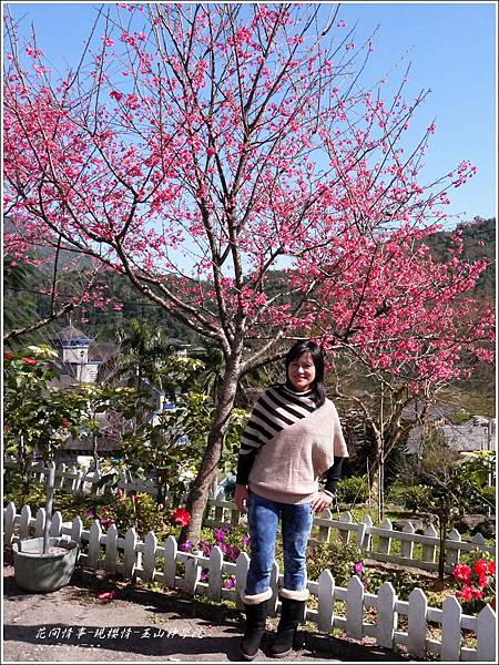 2013-01-現櫻情-玉山神學院2