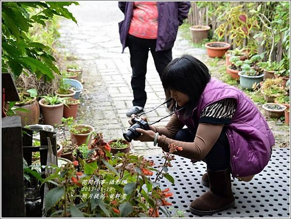 2012-01-攝影課2