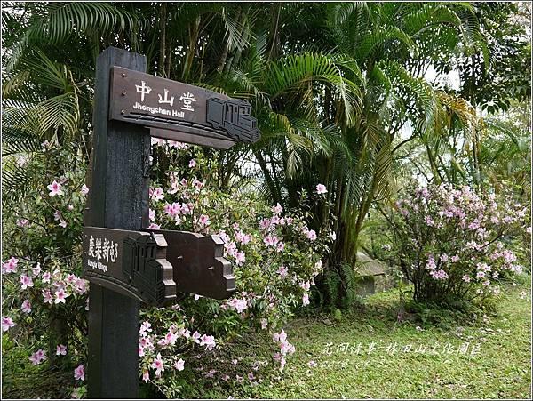 2013-01-林田山文化園區4