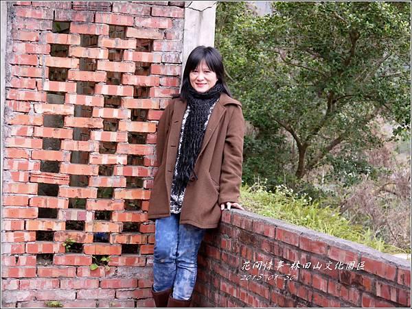 2013-01-林田山文化園區17