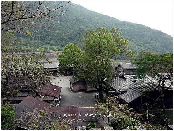 2013-01-林田山文化園區18