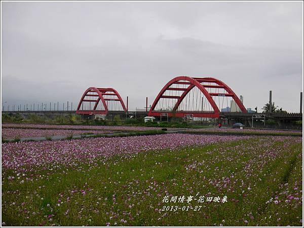 2013-01-花田映象4