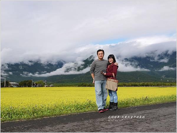 2013-02-大農大富平地森林13